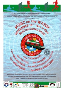 Poster for Brecon  canalathon