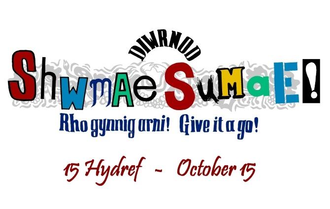 shwmae sumae